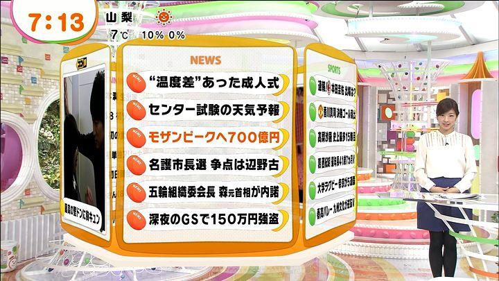 shono20140113_11.jpg