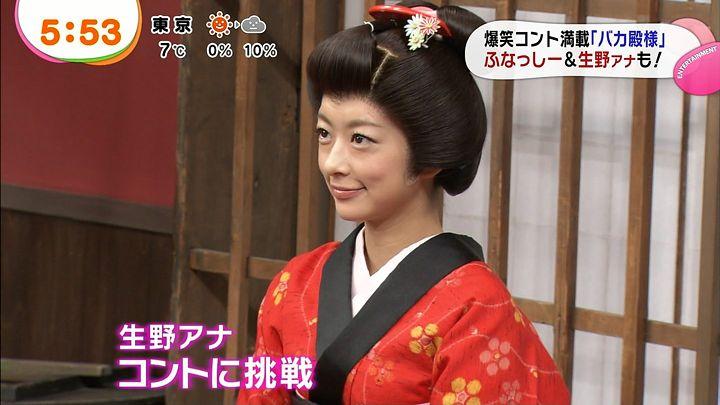 shono20140114_04.jpg