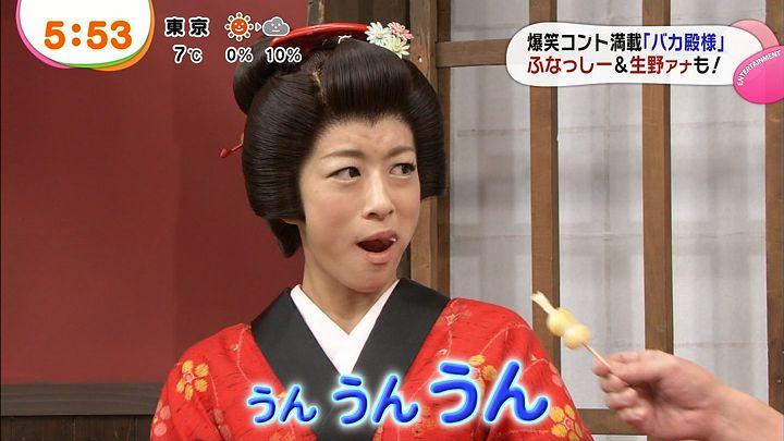 shono20140114_09.jpg