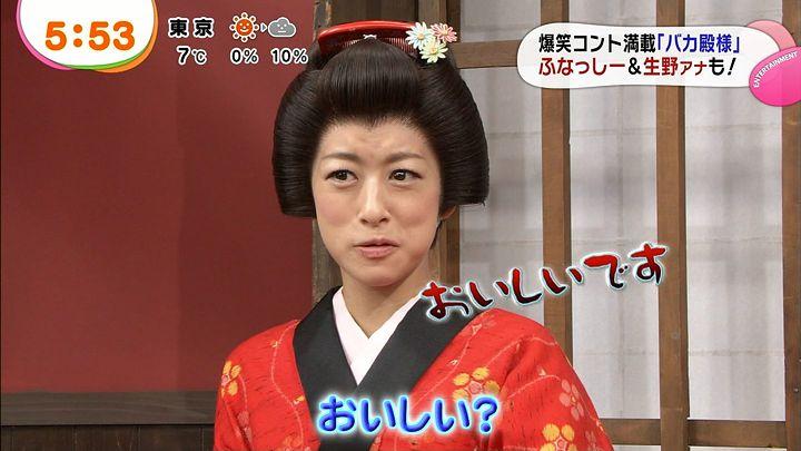 shono20140114_10.jpg