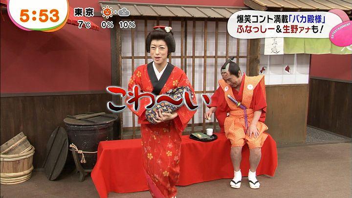 shono20140114_11.jpg