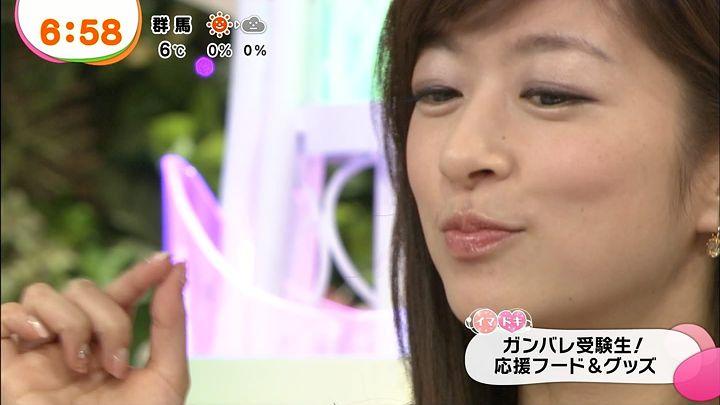 shono20140114_18.jpg