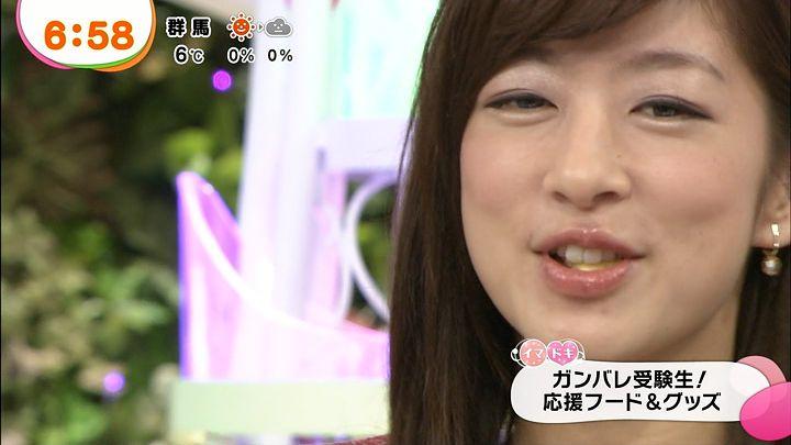 shono20140114_19.jpg