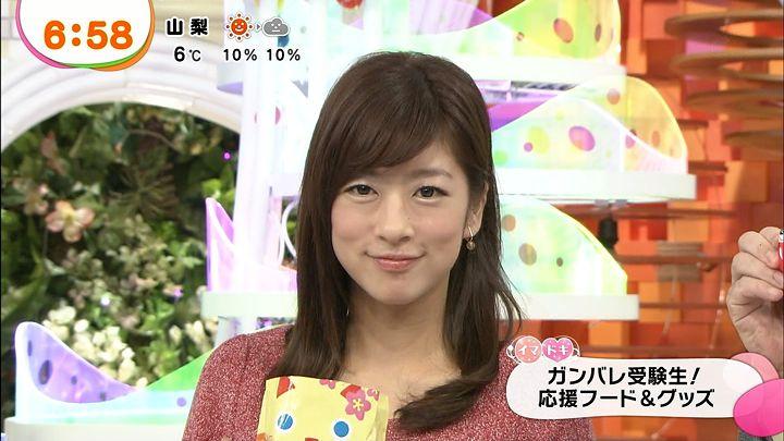 shono20140114_21.jpg