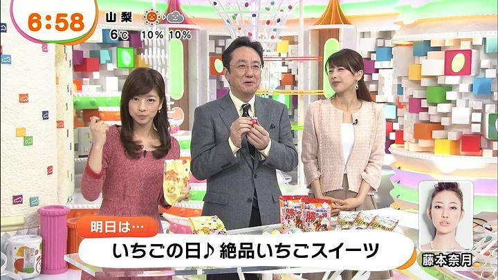 shono20140114_22.jpg