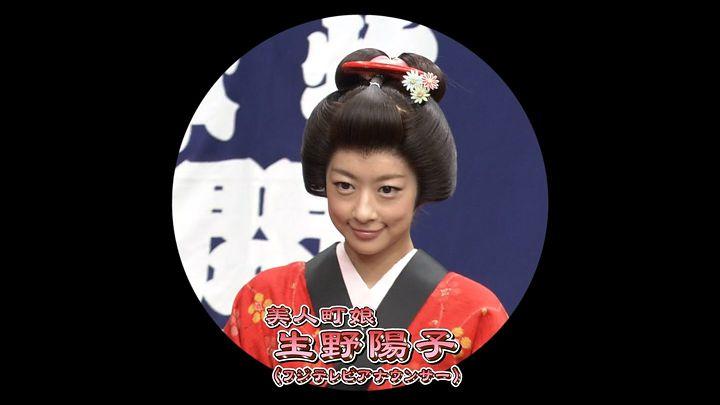 shono20140114_29.jpg
