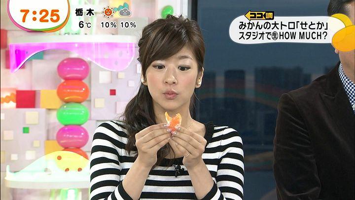 shono20140115_26.jpg