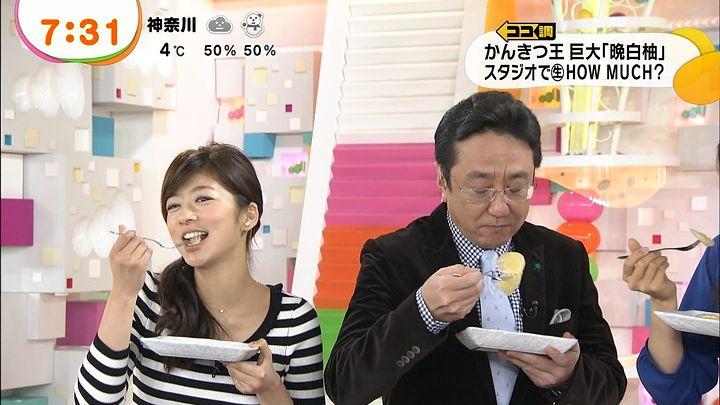 shono20140115_33.jpg