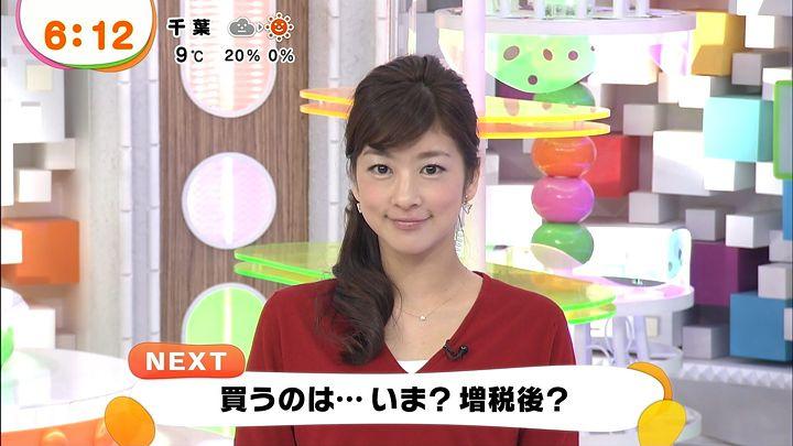 shono20140117_05.jpg