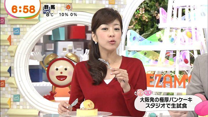 shono20140117_06.jpg