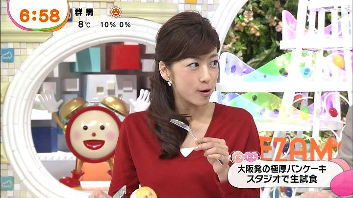 shono20140117_07.jpg