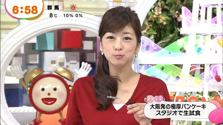 shono20140117_08.jpg