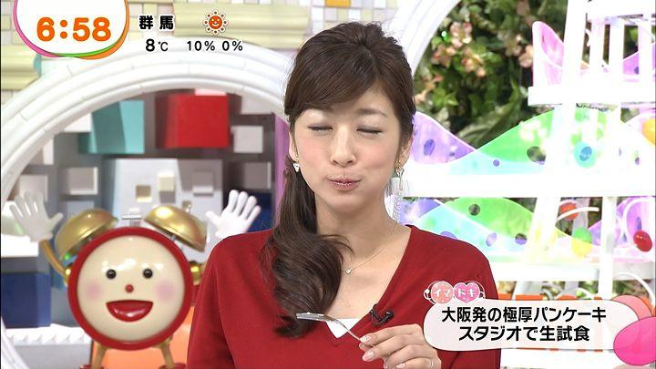 shono20140117_09.jpg