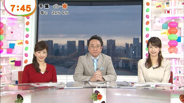shono20140117_11.jpg