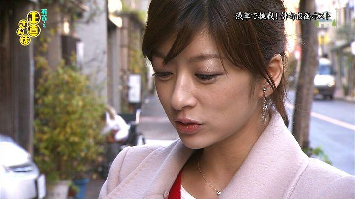 shono20140118_06.jpg