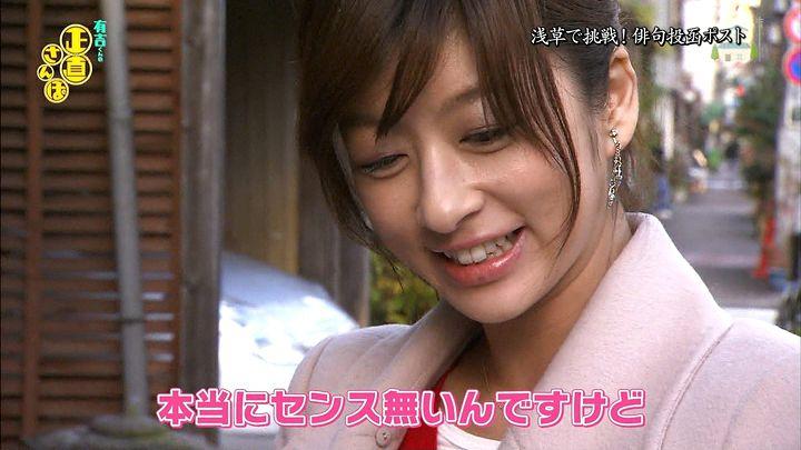 shono20140118_07.jpg