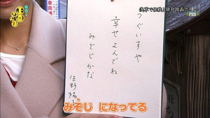 shono20140118_09.jpg