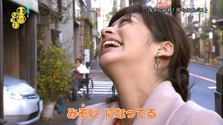 shono20140118_10.jpg