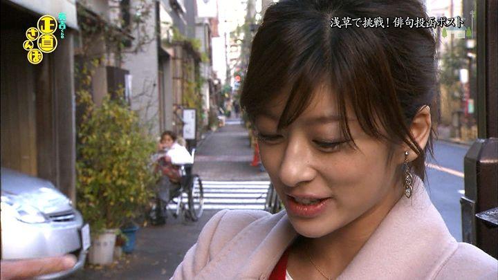 shono20140118_11.jpg