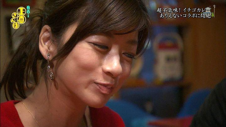 shono20140118_20.jpg