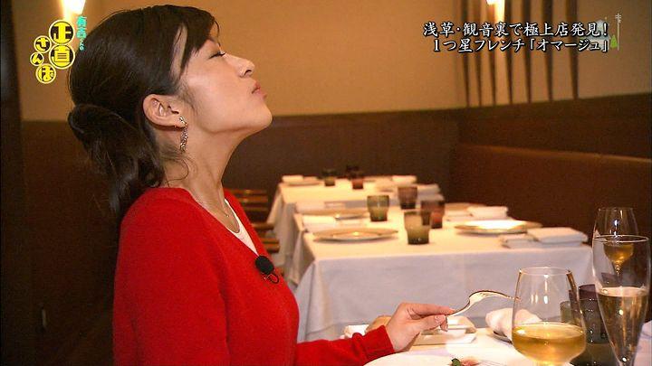 shono20140118_27.jpg