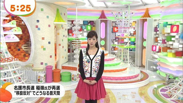 shono20140120_01.jpg
