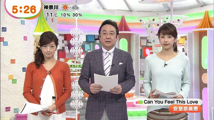shono20140121_01.jpg