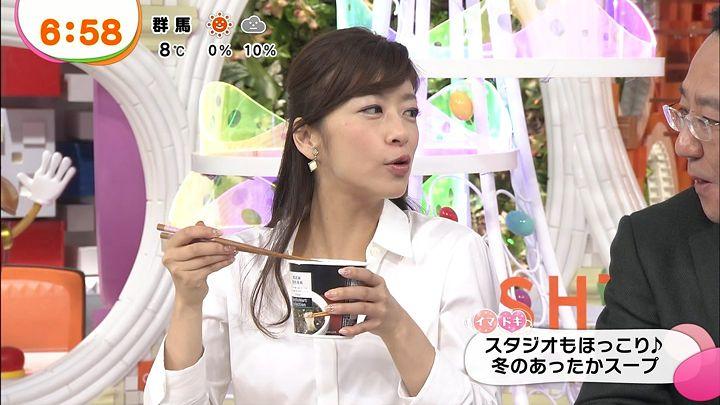 shono20140122_14.jpg