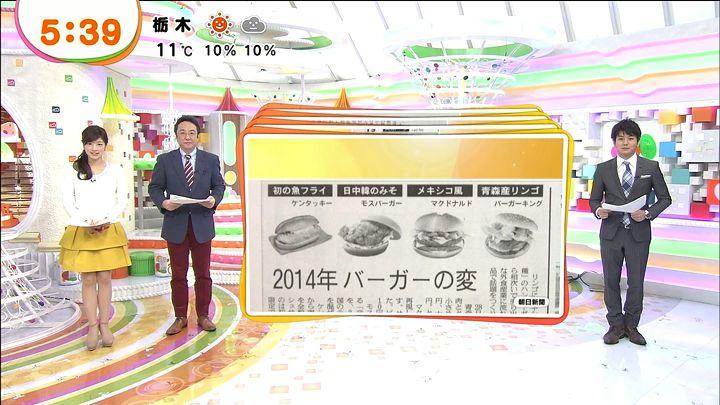 shono20140124_03.jpg