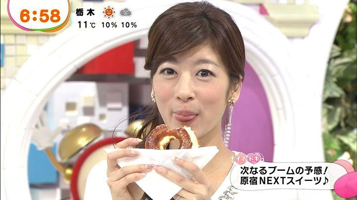 shono20140124_13.jpg