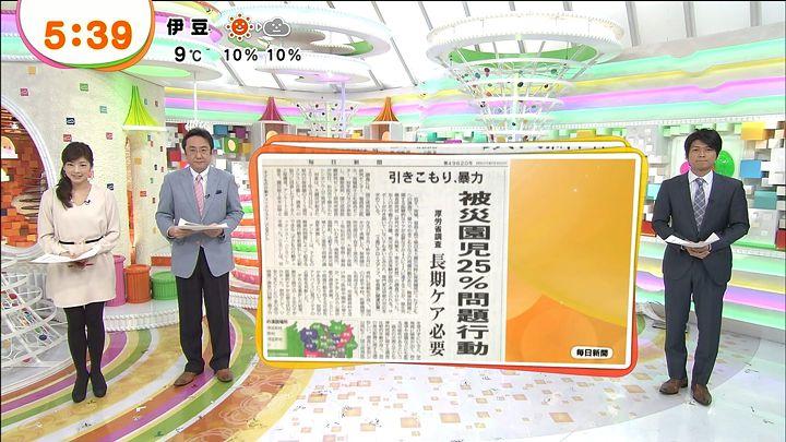 shono20140127_03.jpg