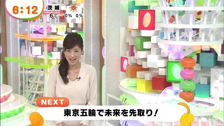 shono20140127_05.jpg