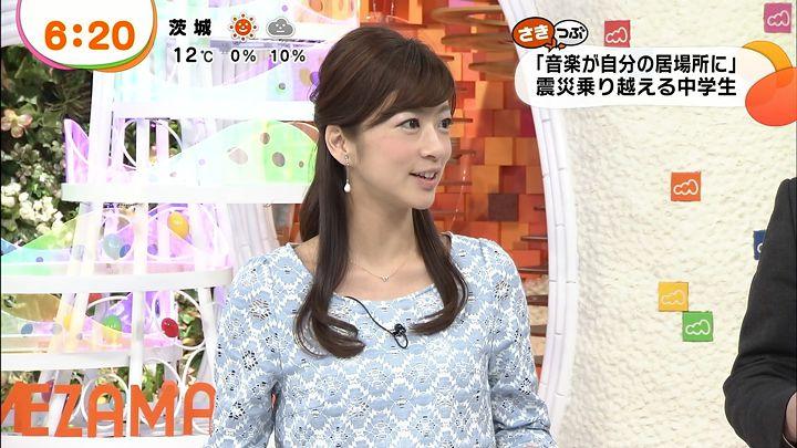 shono20140128_04.jpg