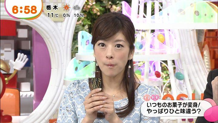 shono20140128_11.jpg
