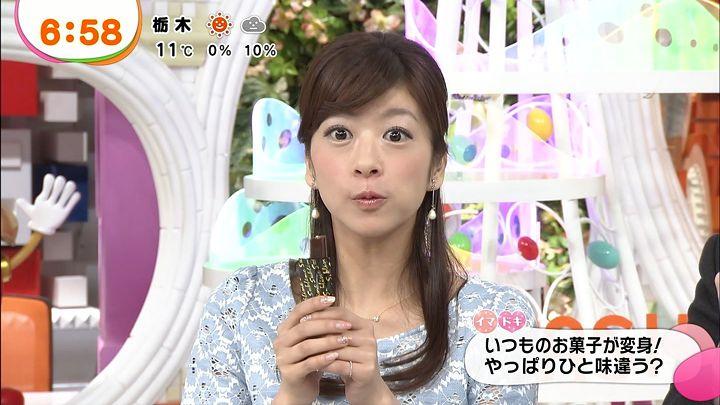 shono20140128_12.jpg