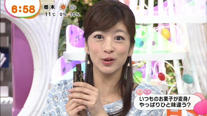 shono20140128_13.jpg