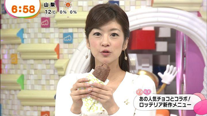 shono20140129_14.jpg