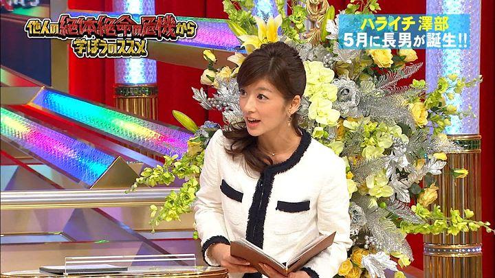 shono20140202_01.jpg