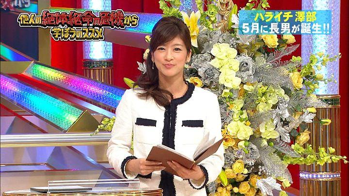 shono20140202_02.jpg