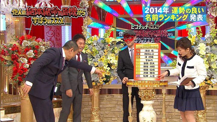 shono20140202_05.jpg