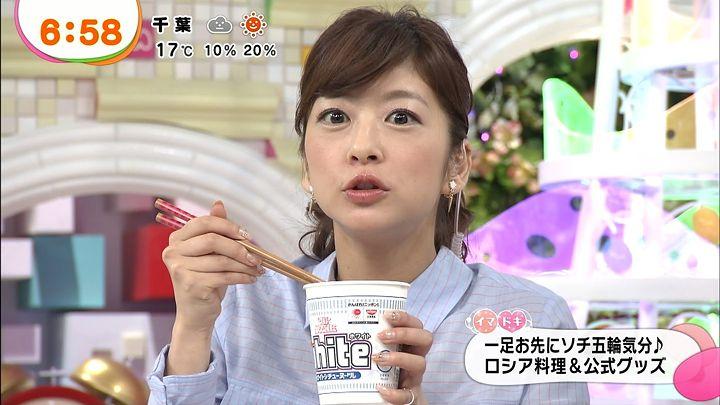 shono20140203_18.jpg