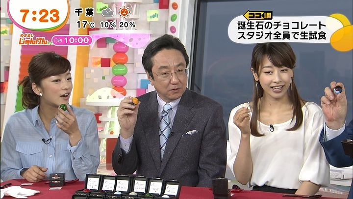 shono20140203_23.jpg