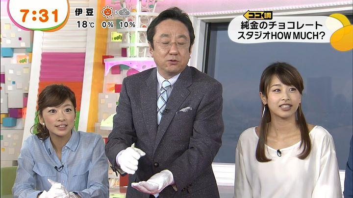 shono20140203_29.jpg
