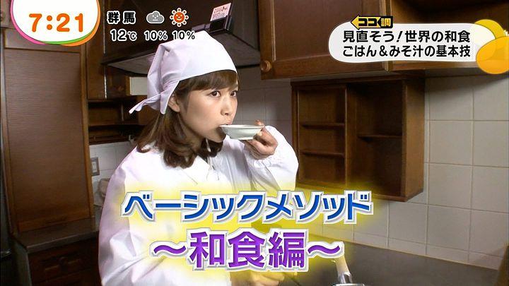 takeuchi20131217_22.jpg