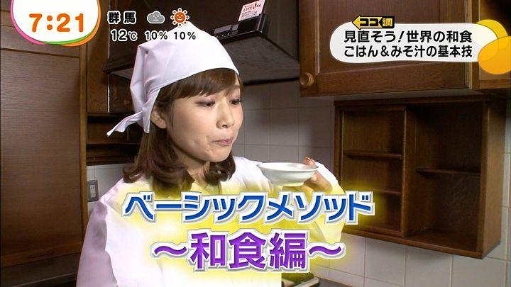 takeuchi20131217_24.jpg
