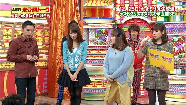 takeuchi20131222_03.jpg