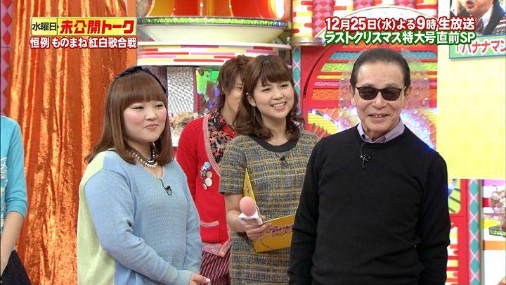 takeuchi20131222_04.jpg
