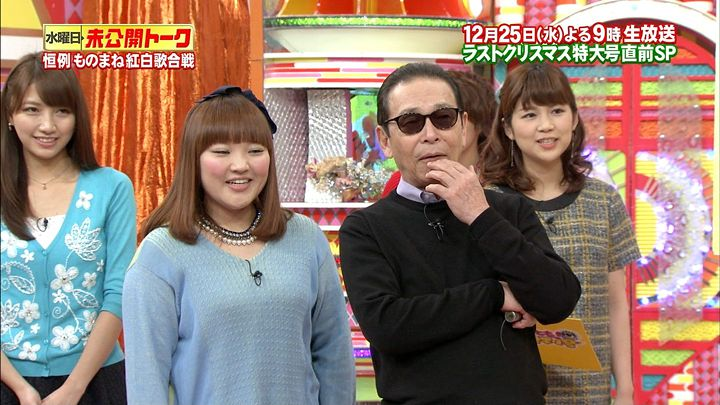takeuchi20131222_05.jpg