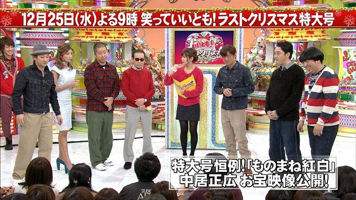 takeuchi20131223_18.jpg