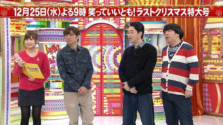 takeuchi20131223_19.jpg